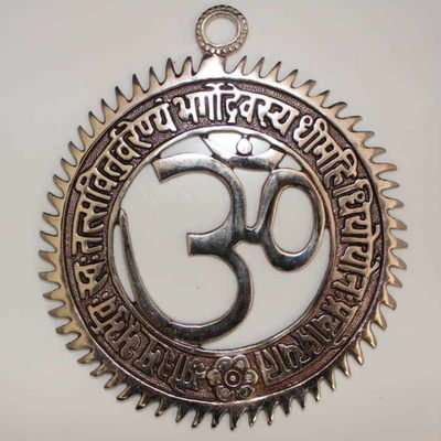 Om Sanskrit Yoga Meditation Wall Hanging