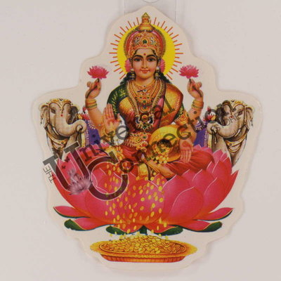 Shiva Sticker