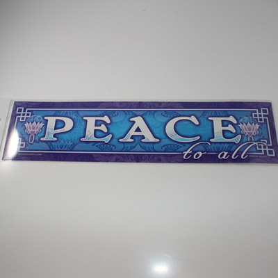 Peace To All Sticker